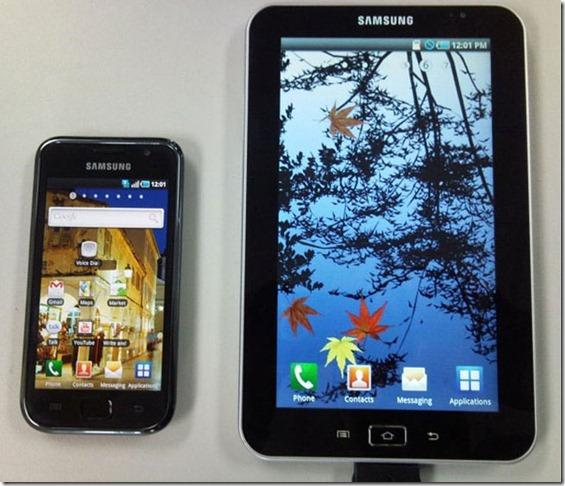 samsung-galaxy-tab-android-tablet