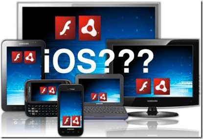flash-not-coming-to-iOS