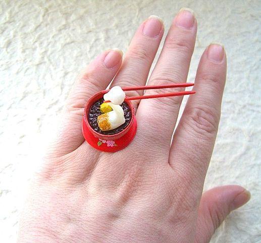 rings (13)