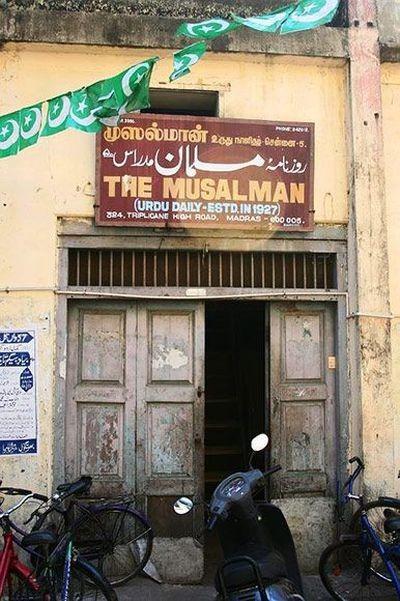 musalman-daily (7)