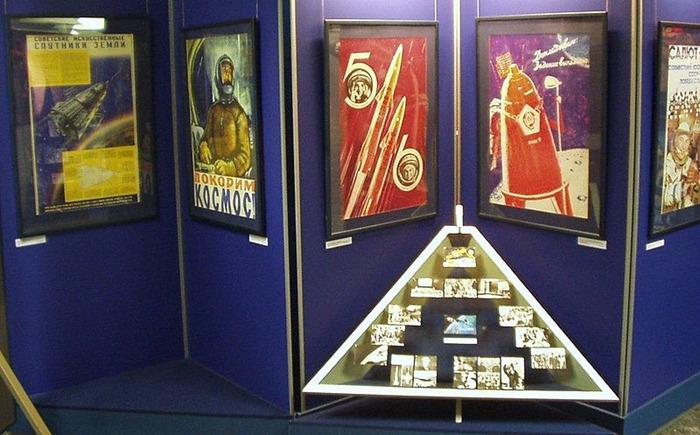 astronautic-museum2 (2)
