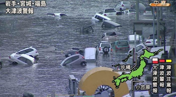 japan-quake2