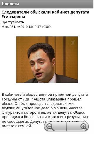 Russian News Headnlines