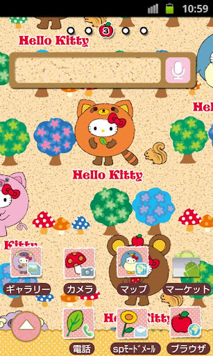 HELLO KITTY Theme16
