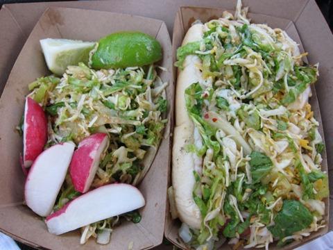 food kogi2