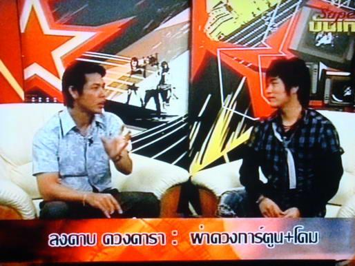 รายการเขย่าจอ ที่ช่อง Superบันเทิง ASTV3