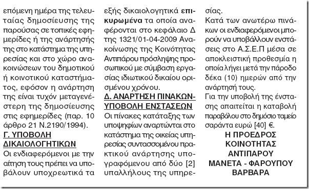 19-4-2009 10-31-06 πμ