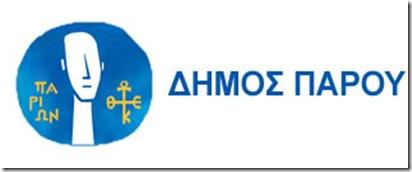 logo_el
