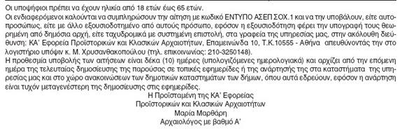 5-5-2011 9-06-16 πμ