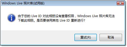 错误 - 任平生 Rpsh.net