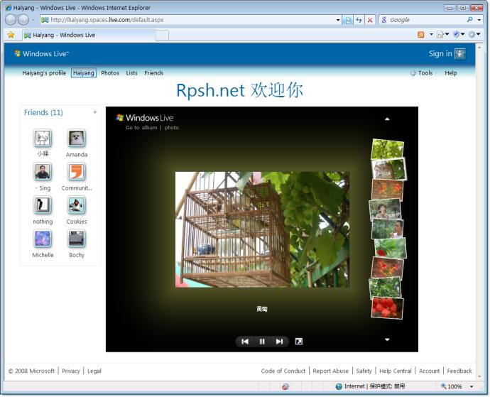 Silverlight 幻灯片 - 任平生 Rpsh.net