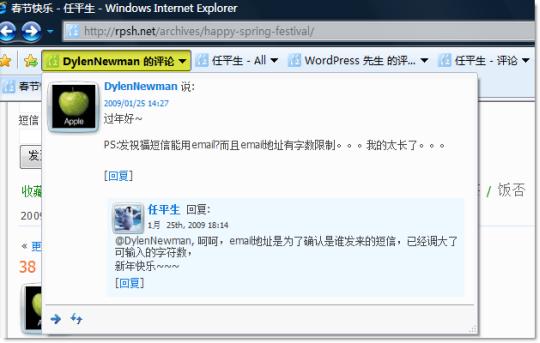 IE8可以自动提醒您Web Slices的更新 - 任平生 rpsh.net