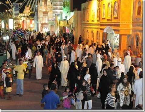 Global Village to Usher With Festivities in 2010