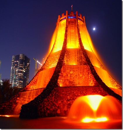 Volcano Fountain in Abu Dhabi 2