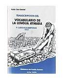 Diccionario de Ludovico Bertonio