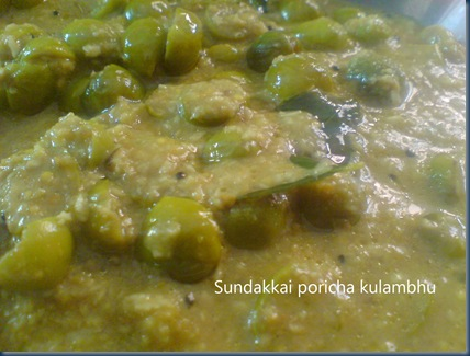 sundakkai poritha kuzhambu