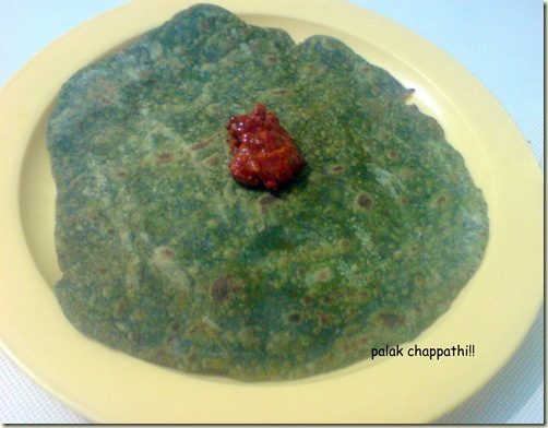 palak chappathi1