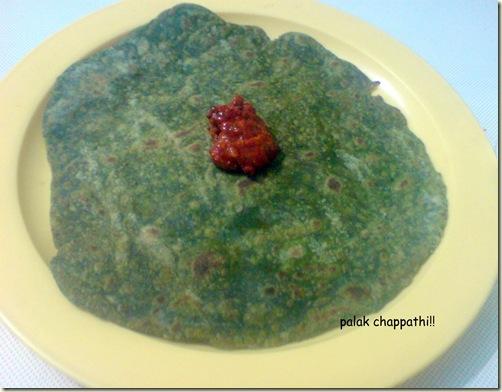 palak chappathi1