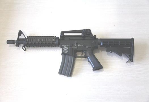 TFC M4 CQB RIS