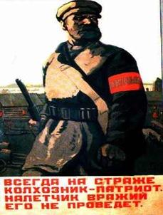 USSR0159