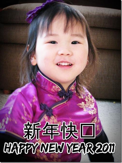 IMG_8841_CNY