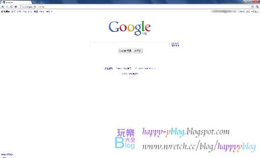 Google瀏覽器6