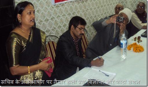Adarsh Nagar workshop Delhi (2)3