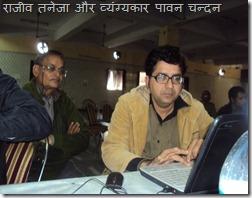 Adarsh Nagar workshop for blog (49)