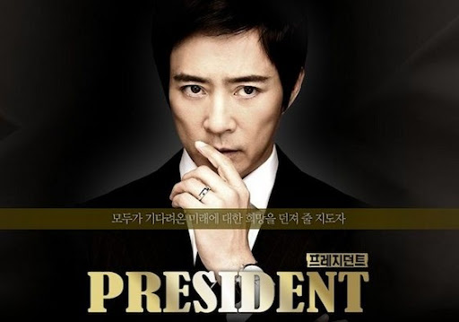 President (English Subbed) | NATNATVIP ONLINE