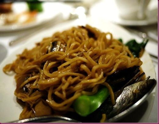 e-fu noodles