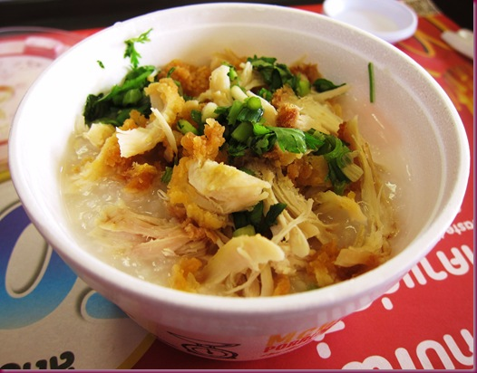 mcdonald's chicken porridge