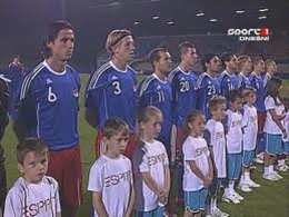 República Checa vs. Liechtenstein