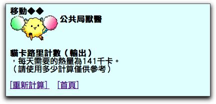 Screenlomo025.jpg