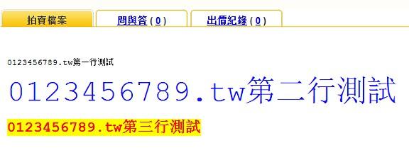 2009-04-08 21-21-07.jpg