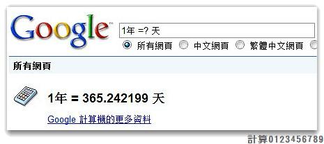 2009-04-19 08-41-14.jpg