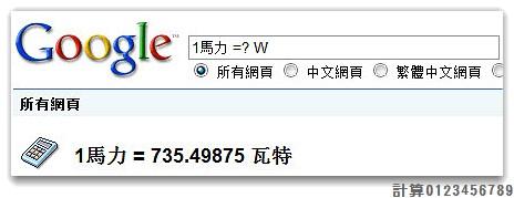 2009-04-19 08-48-02.jpg