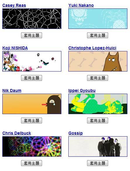2009-10-8 下午 10-42-01.jpg