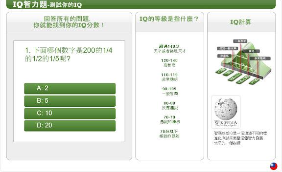2009-11-15 下午 05-14-39.jpg