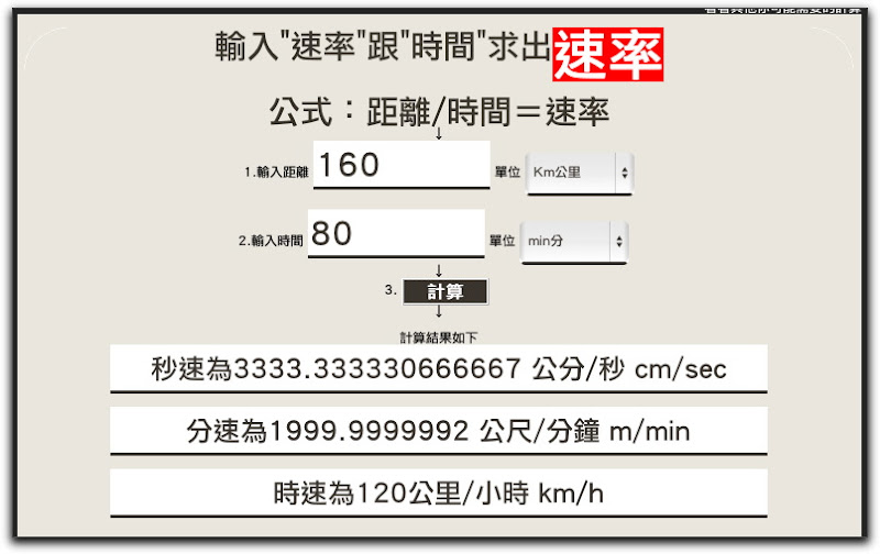 snap05001.jpg