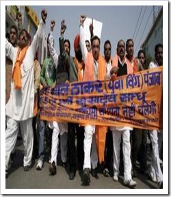 Shiv Sena Protesting Valentine's Day