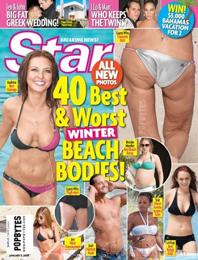 starcover-body