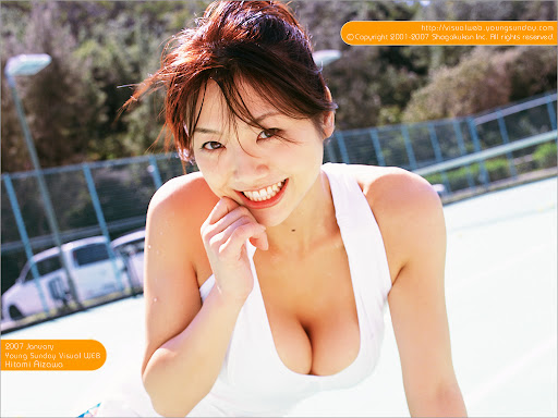 %E7%9B%B8%E6%BE%A4%E4%BB%81%E7%BE%8E Aizawa Hitomi sexy photos gallery 3890 320969 I'm really tired of hearing about this stupid Grand Theft Auto sex scandal.