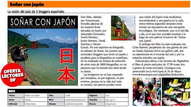 Digitalfoto, Soñar con Japón, fotografía, 写真, 写真集, libro, book, photography
