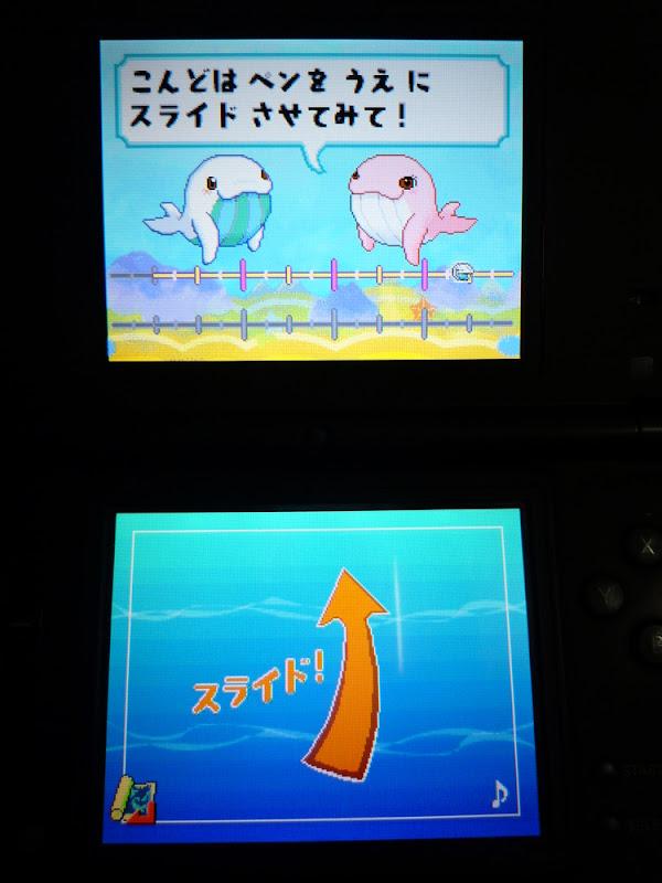Ototo, オトト, ゲームセミナー, ds, Game Seminar, Nintendo, 任天堂