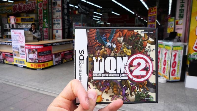 Dragon Quest, ドラゴンクエスト, DQMJ2, DS