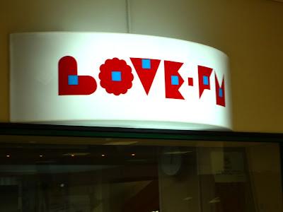 Love FM Fukuoka 福岡 radio ラジオ emisora station 放送局