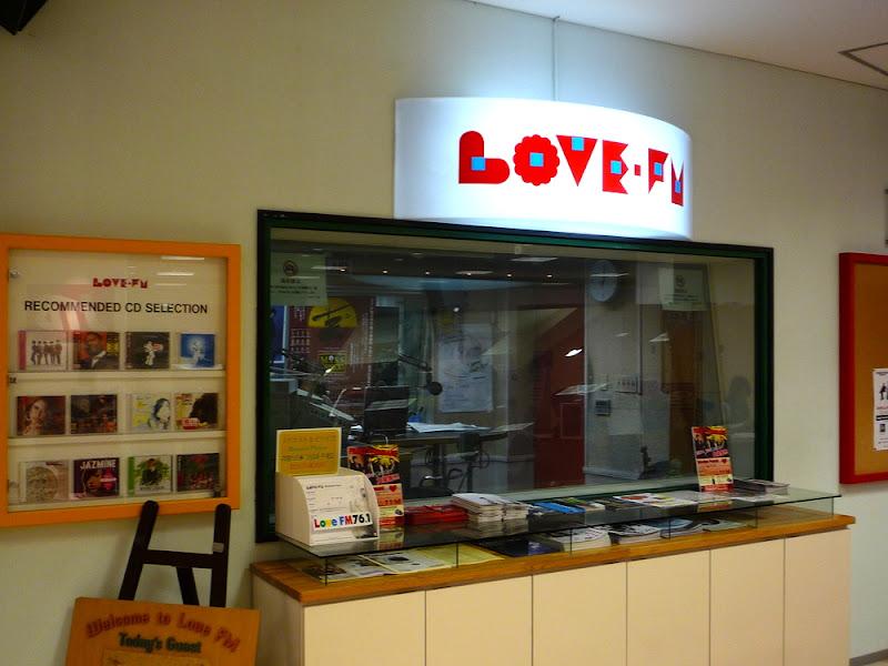 Love FM, ラブエフエム, radio, ラジオ, interview, entrevista, インタビュー, Max, マックス