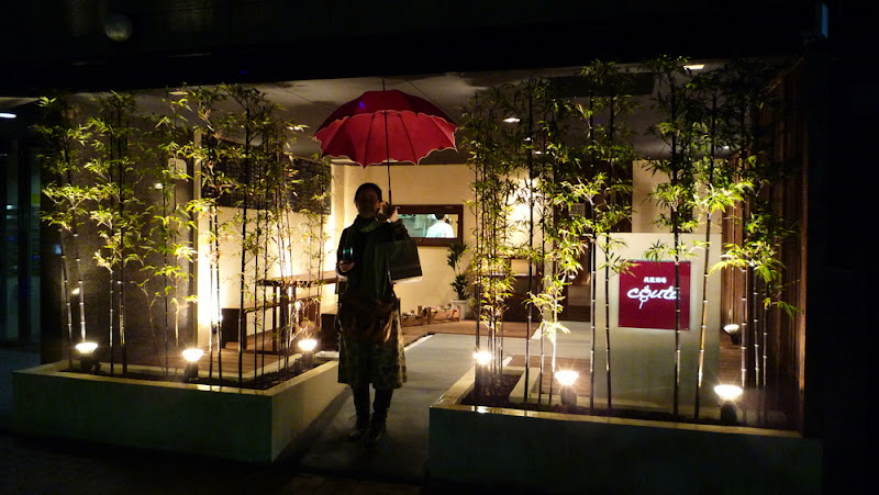 couta, コウタ, restaurante, お店, restaurant, Fukuoka, 福岡,ミソナーラ, 味噌, miso, misonara, vino, wine, ワイン