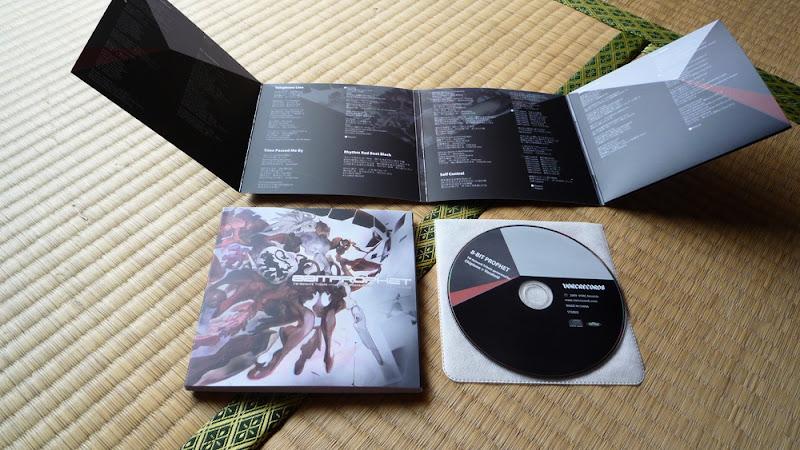8-Bit Prophet, Vorc Records, chiptune, 8-bit, Vocaloid, Yamaha, K->, Tanikugu, Kyonomori, TMN, TM Network, TMネットワーク, 小室哲哉, Tetsuya Komuro