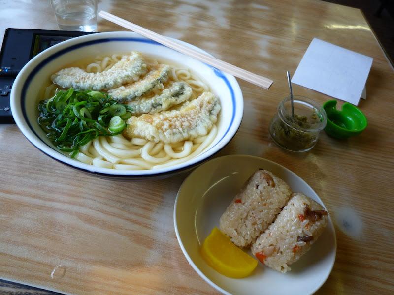 udon, うどん, yuzu kosho, ゆずこしょう, onigiri, おにぎり